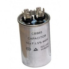 Конденсатор 40 мкФ (металл)