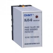 Реле контроля фаз XJ3-G