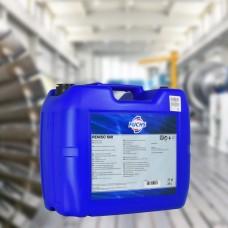 Холодильное масло FUCHS RENISO S 68 (20 литров)